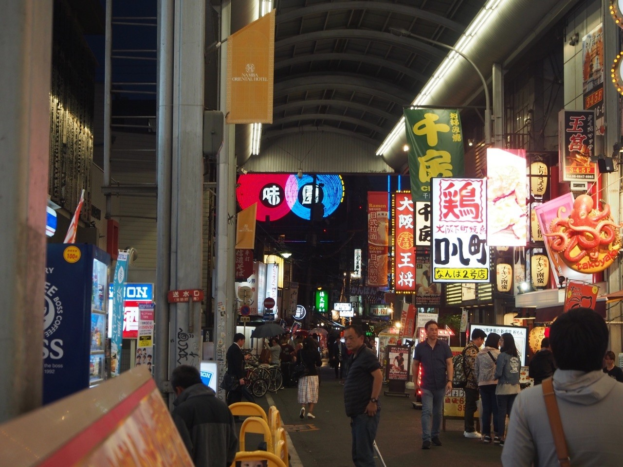日本大阪難波商圈商店街