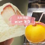 mint水果三明治