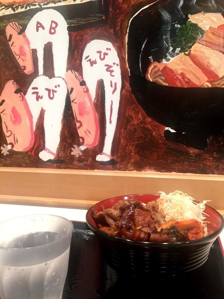 出屋敷味樂園研發燒肉丼