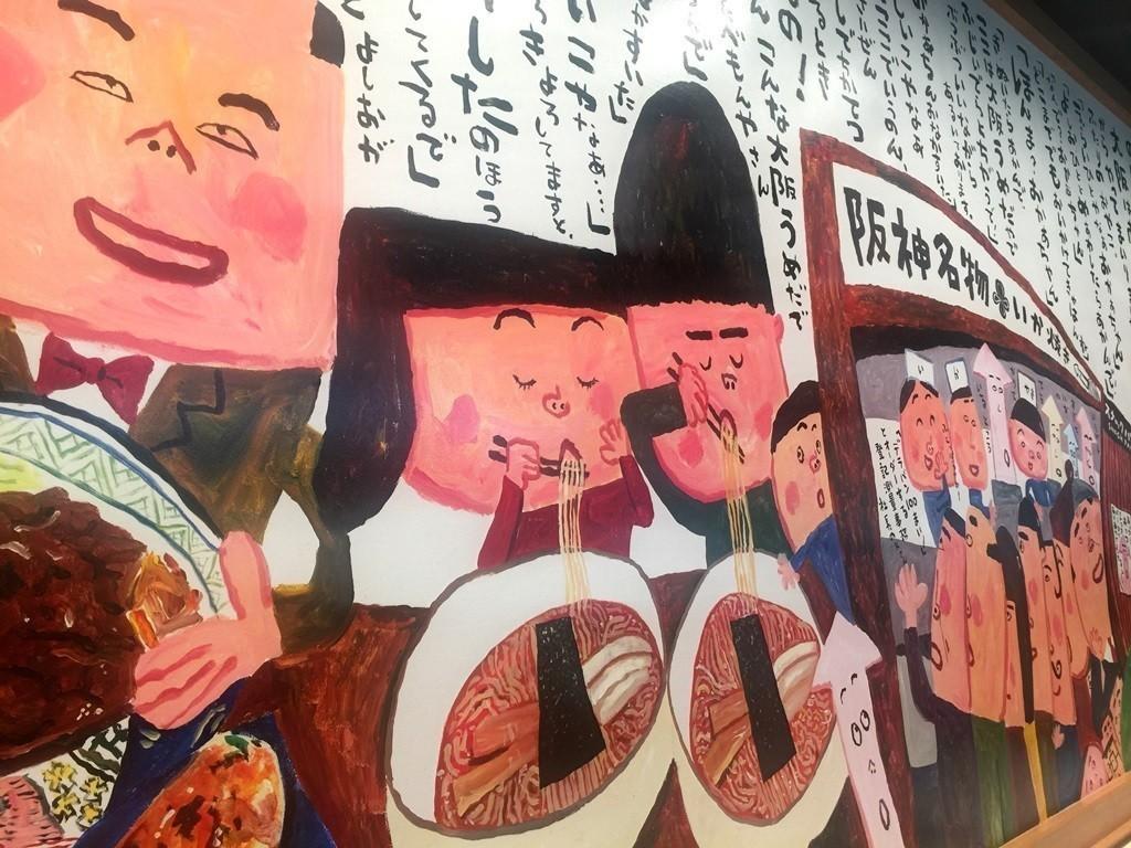 梅田『阪神梅田本店 點心公園(阪神梅田本店 スナックパーク)』的『牛燒miraku(牛焼みらく)』神速燒肉丼!