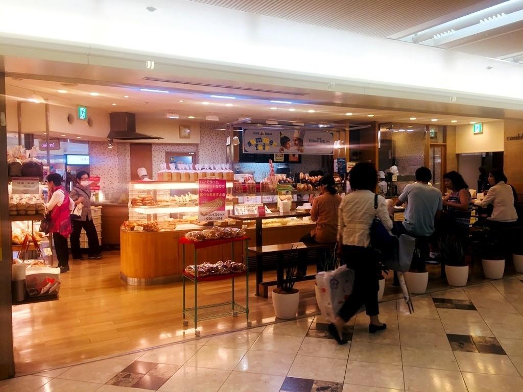 Cook House 阪急三番街店