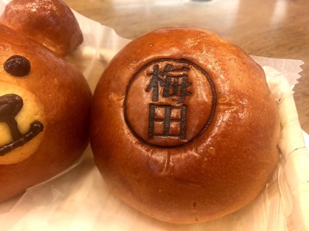 梅田奶油紅豆麵包