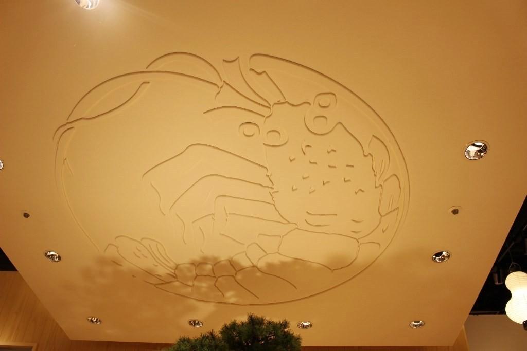 典雅的巨蝦