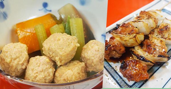 南田邊『STAND ASAHI(スタンドアサヒ)』小菜裡的驚人好滋味!