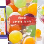 cororo水果軟糖