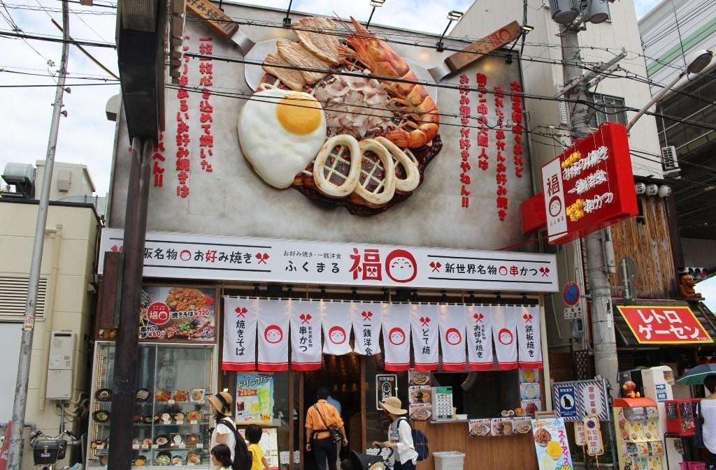 能留下畢生回憶的大阪燒製作體驗!在大阪新世界『大阪燒 一錢洋食 福○(FUKUMARU)』誕生