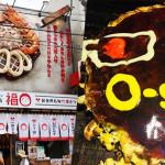 福丸手繪大阪燒DIY