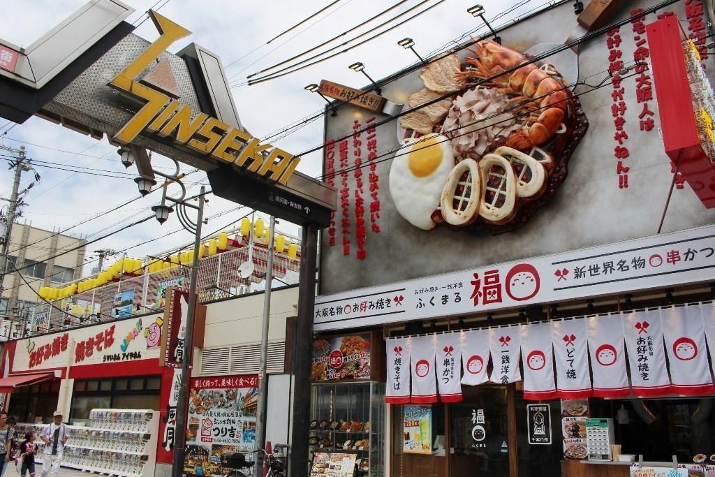 一錢洋食福丸diy大阪燒