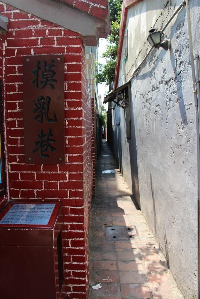 鹿港老街摸乳巷
