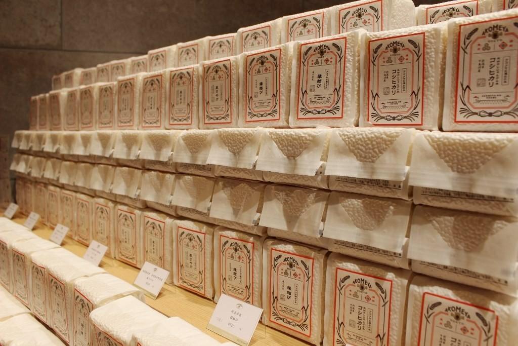 送禮的最佳選擇!以「米」為主題的日用品商店『AKOMEYA TOKYO 京都BAL』誕生