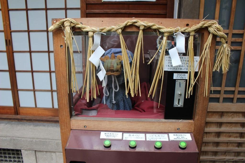 """到位於京都正中央的能量景點『錦天滿宮』祈求學業進步和金榜題名!還有值得一看的""""奇怪鳥居""""!"""