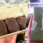 玉製家萩餅老店紅豆黃豆粉