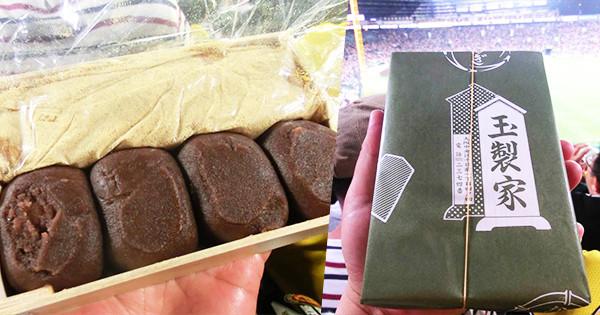 粉絲誇口「這裡的萩餅宇宙第一」!位於千日前日本橋的萩餅(おはぎ)專賣店『玉製家』