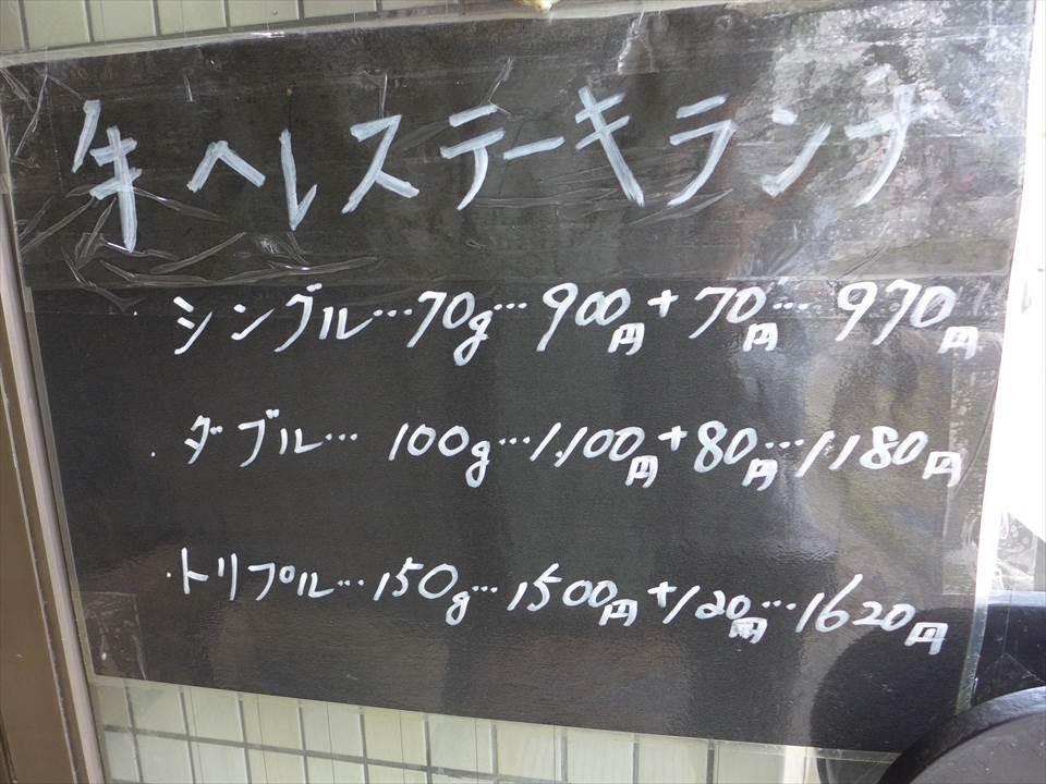 大阪牛排割烹料理 Adachi-菜單
