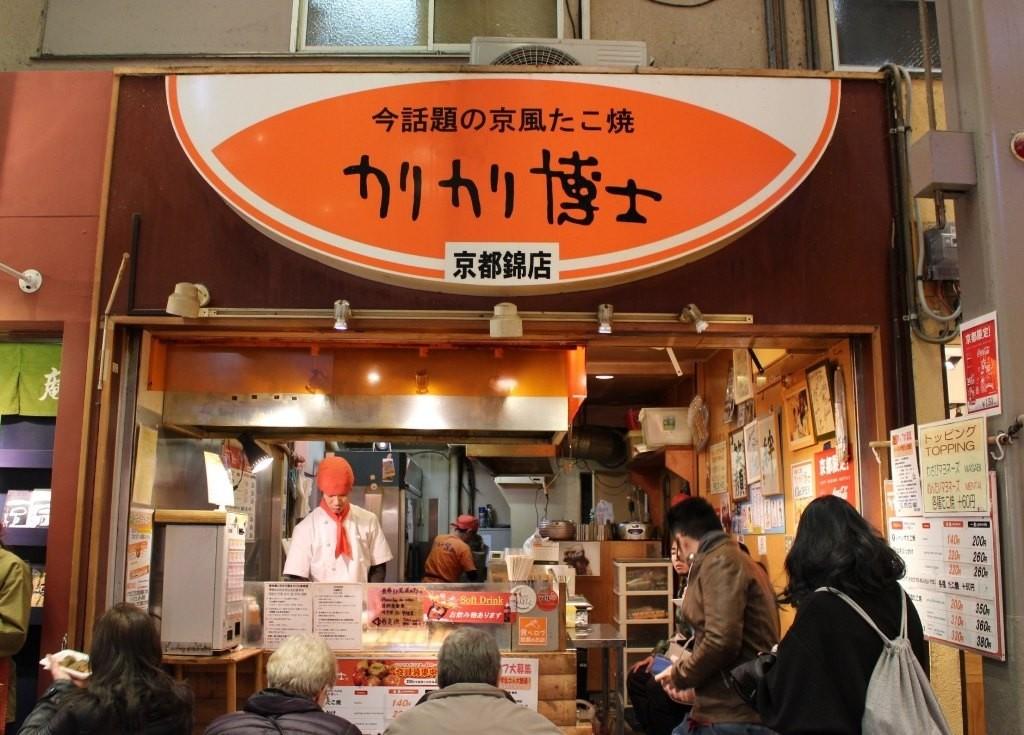 超便宜&超美味!錦市場『Karikari博士章魚燒 京都錦店(カリカリ博士 京都錦店)』