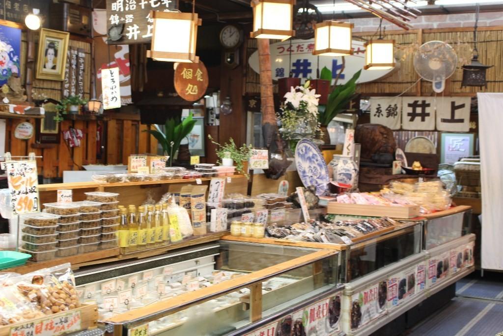 以巧克力可樂餅聞名的錦市場『京錦 井上』出現了最新招牌美食「刺蝟饅頭(ハリネズミ饅頭)」!