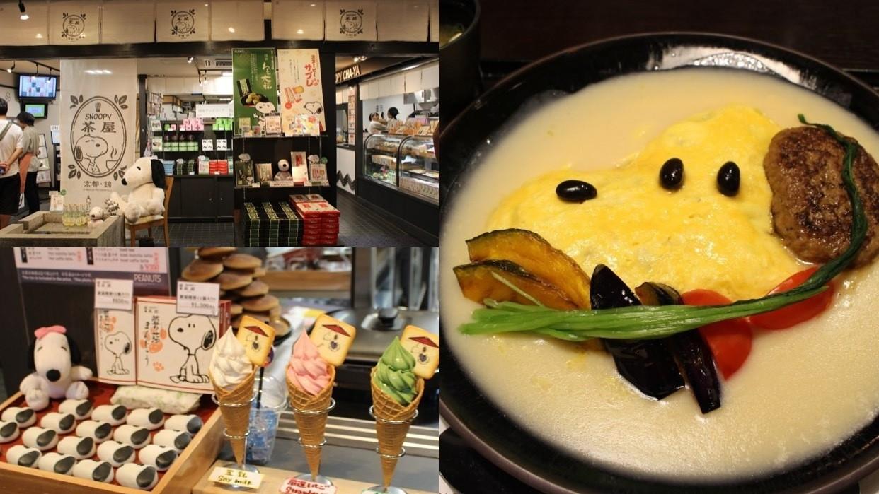 讓史奴比迷頭暈目眩的超可愛咖啡廳!京都錦市場『SNOOPY茶屋 京都・錦』