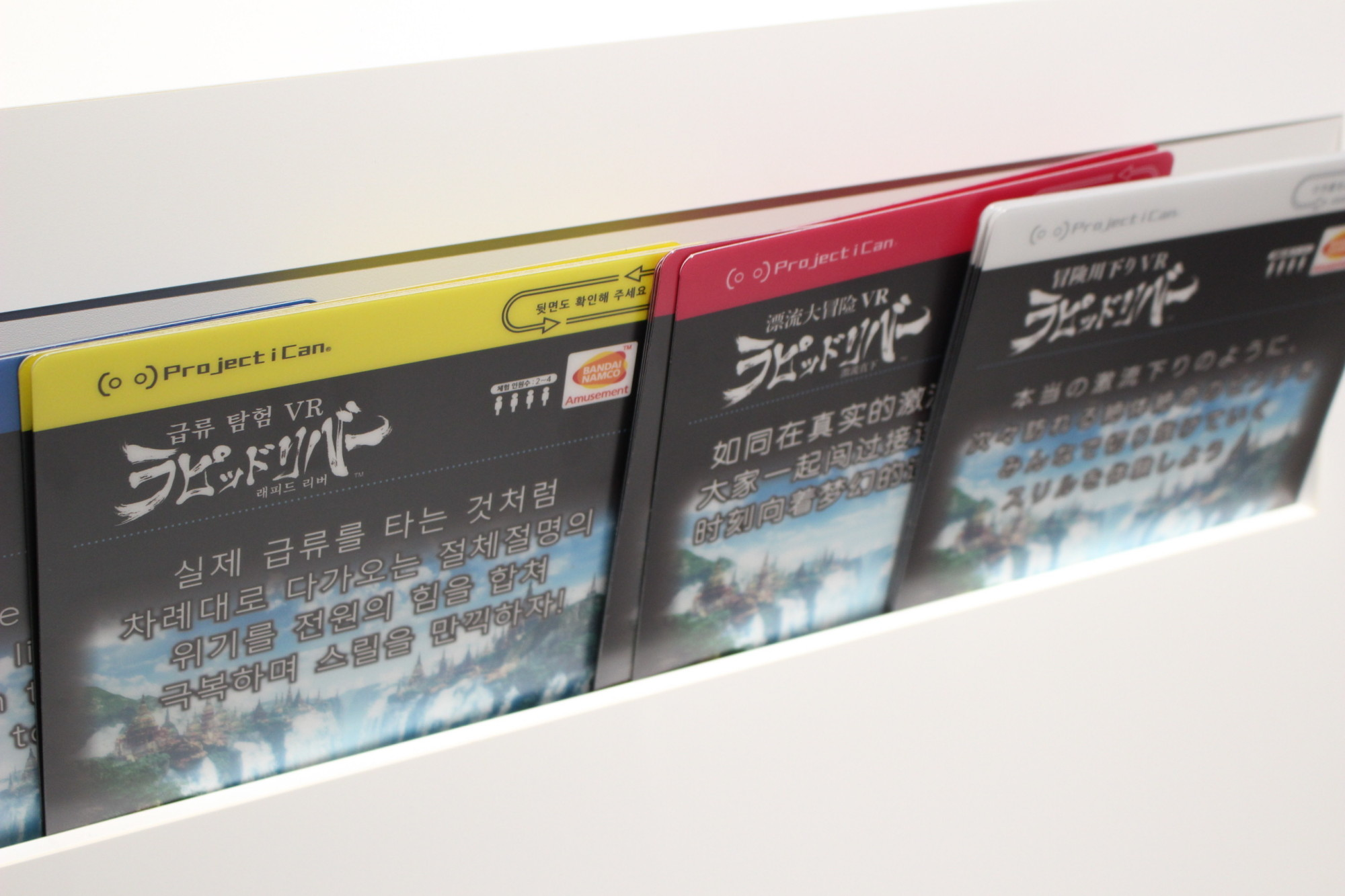 現場有提供中文版的操作說明書