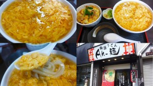 103-Ah-麺
