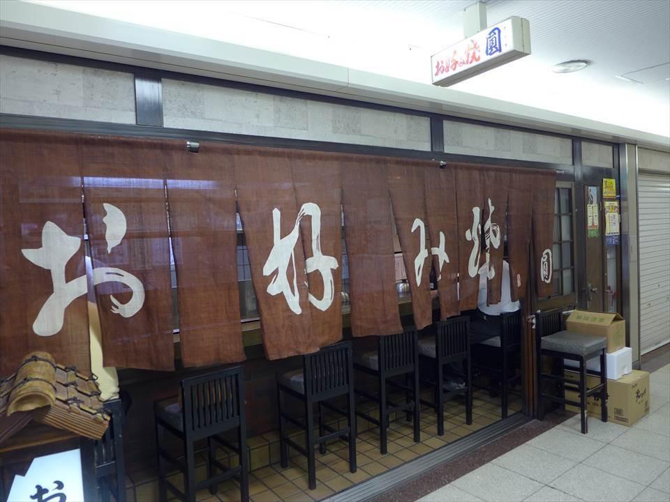 好吃,菜單名也很有趣!上本町的人氣大阪燒店『圓(MADOKA)』