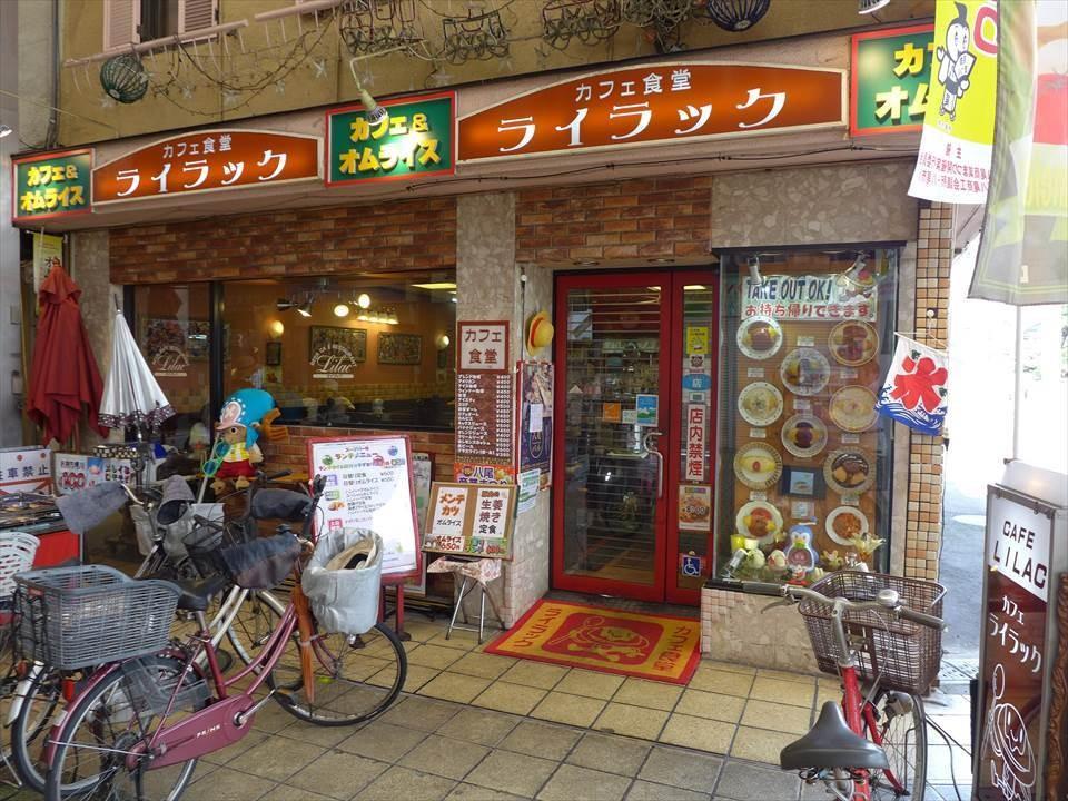 鬆鬆軟軟的蛋包飯CP值超高♡大阪・八尾『咖啡廳&蛋包飯 紫丁香(カフェ&オムライス ライラック)』