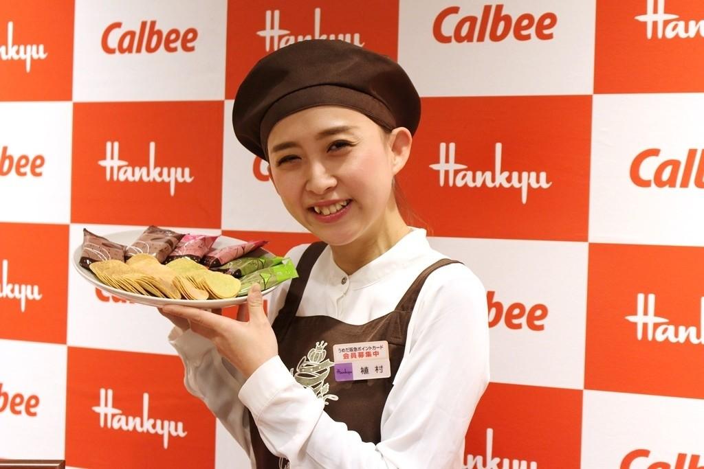 「洋芋片脆片(ポテトチップスクリスプ)」加上巧克力夾心!大阪『阪急梅田總店』與『Calbee』聯手打造「GRAND CRISP(グランクリスプ)」,2/15開始期間限定發售