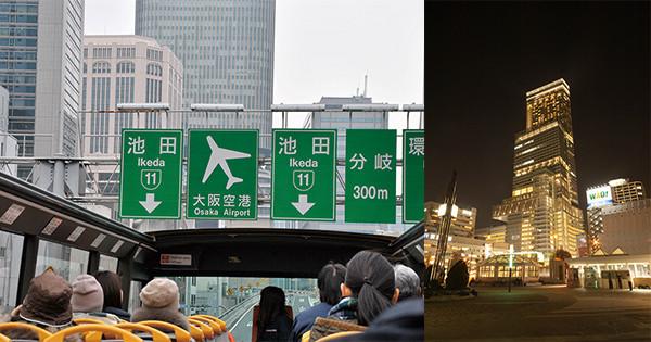 從不同角度看大阪市區!露天雙層觀光巴士「OSAKA SKY VISTA」