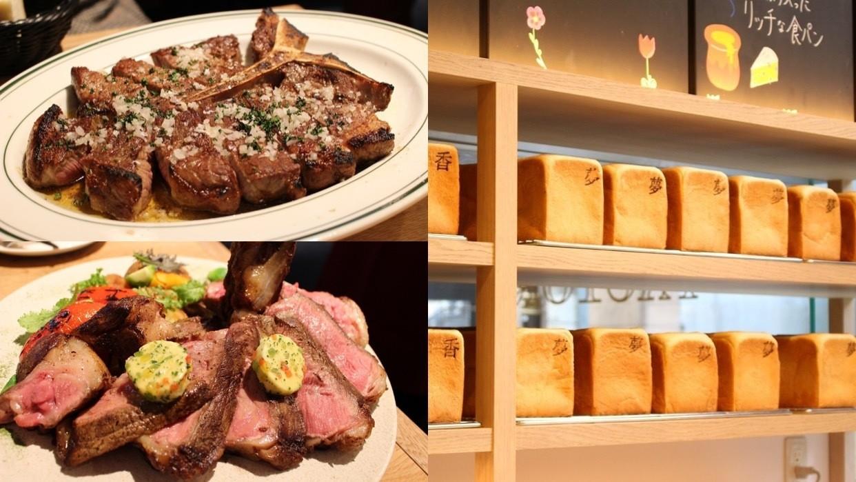 以牛排跟吐司為主題的餐廳在大阪開幕了!『俺的Bistro&Bakery心齋橋(俺のビストロ&Bakery心斎橋)』
