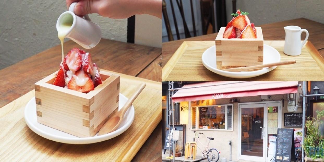 在大阪中崎町『KAYA cafe』享用很上鏡的木盒裝「豆腐提拉米蘇(お豆腐ティラミス)」