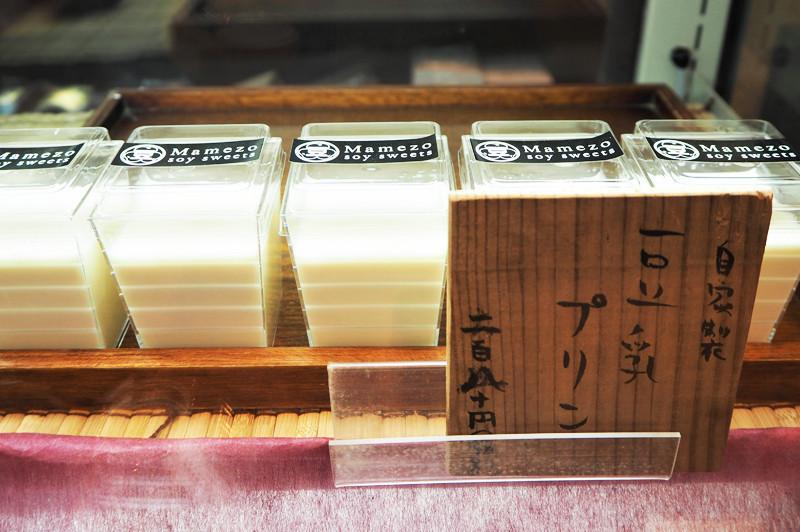 在大阪・福島『Mamezo&Cafe 中之島店』,手作世界第一的日本庭園甜點!