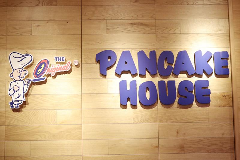 pancakehouse-1