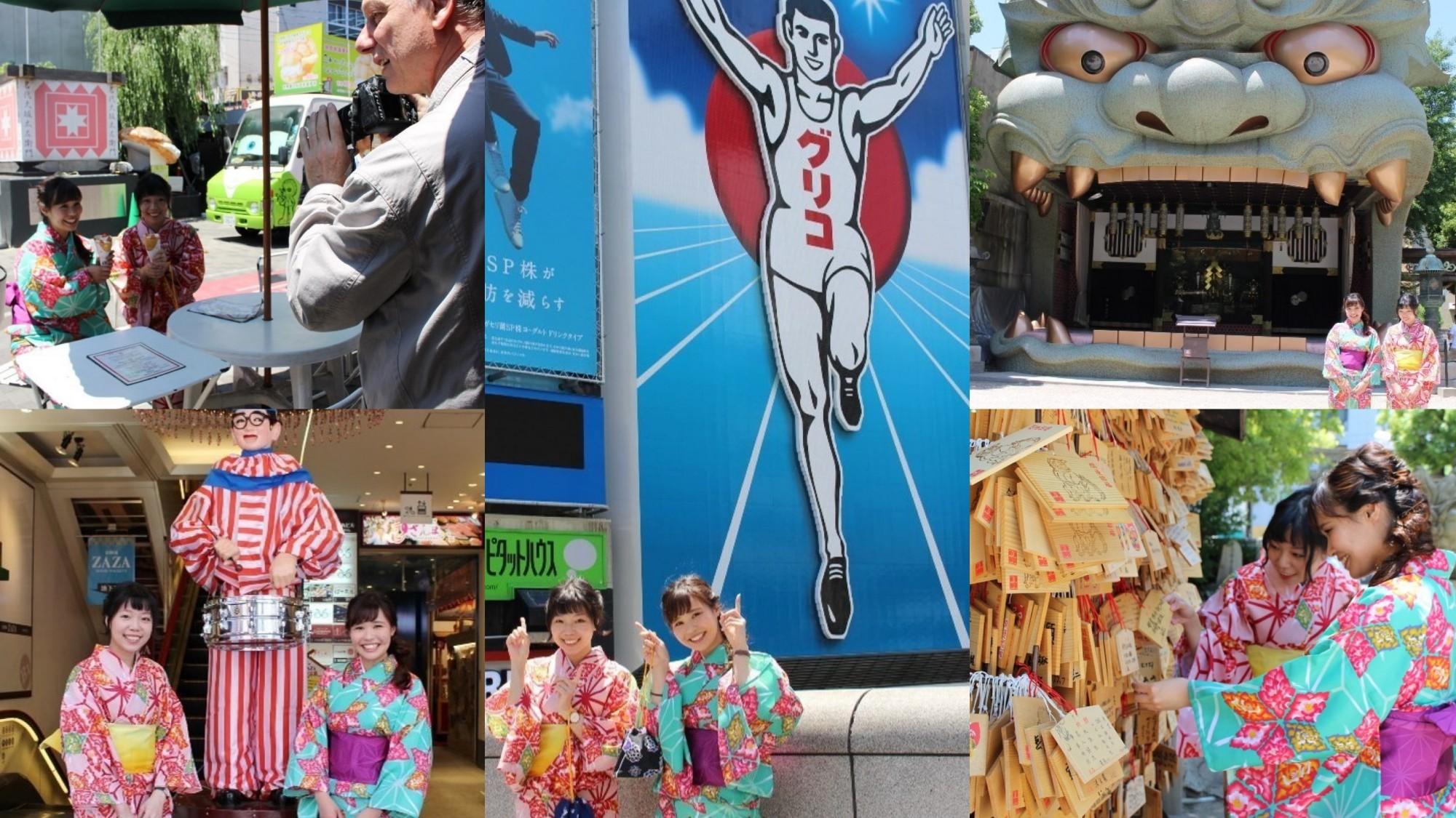 穿上和服逛大阪!心齋橋『ASSEMBLAGE』和服體驗!會一點點中文喔♪