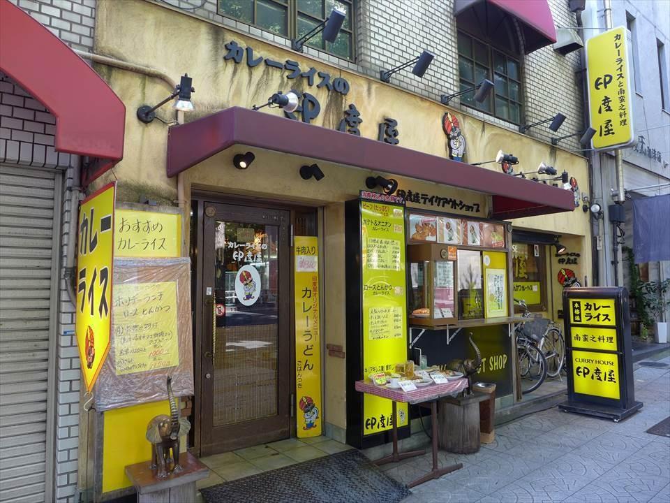 具有豐富層次的歐風咖哩大受歡迎!森之宮『印度屋 森之宮店(印度屋 森ノ宮店)』