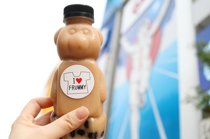 frummy-12
