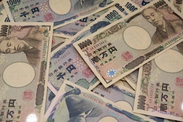 【總編專欄】仔細看日本的紙鈔,就會發現裡面暗藏文字!