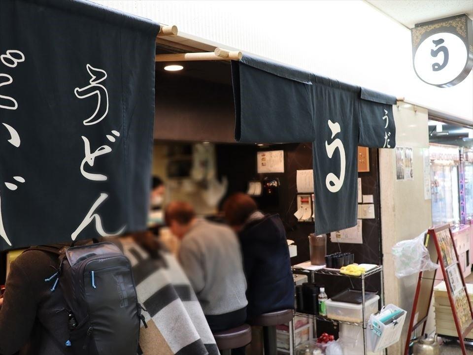 【大阪梅田】梅田的烏龍麵名店『UDAMA梅田店(うだま梅田店)』,不管什麼時候來,吃幾次,都能吃到永遠不變的美味