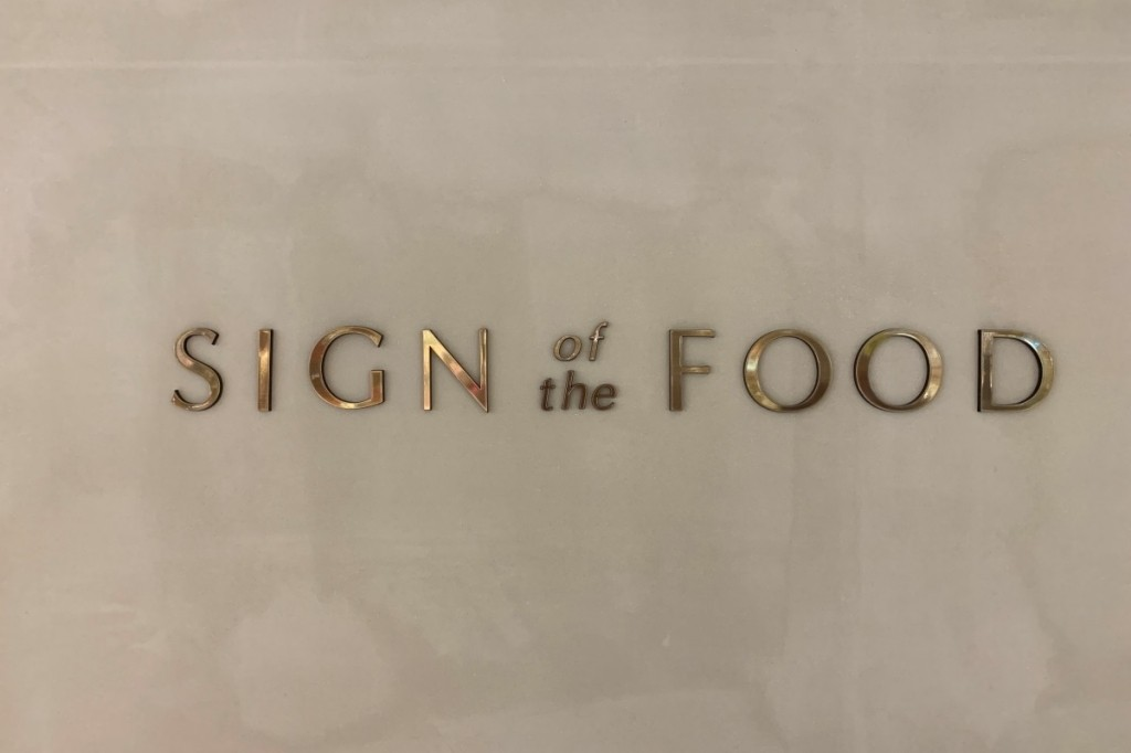 SIGN-OF-THE-FOOD-2