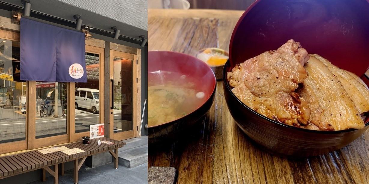 【大阪美食 長堀橋】在大阪就可吃到!午餐就吃十勝帶廣豬肉丼來填飽肚子吧!『1/8 piece(1/8ピース)』