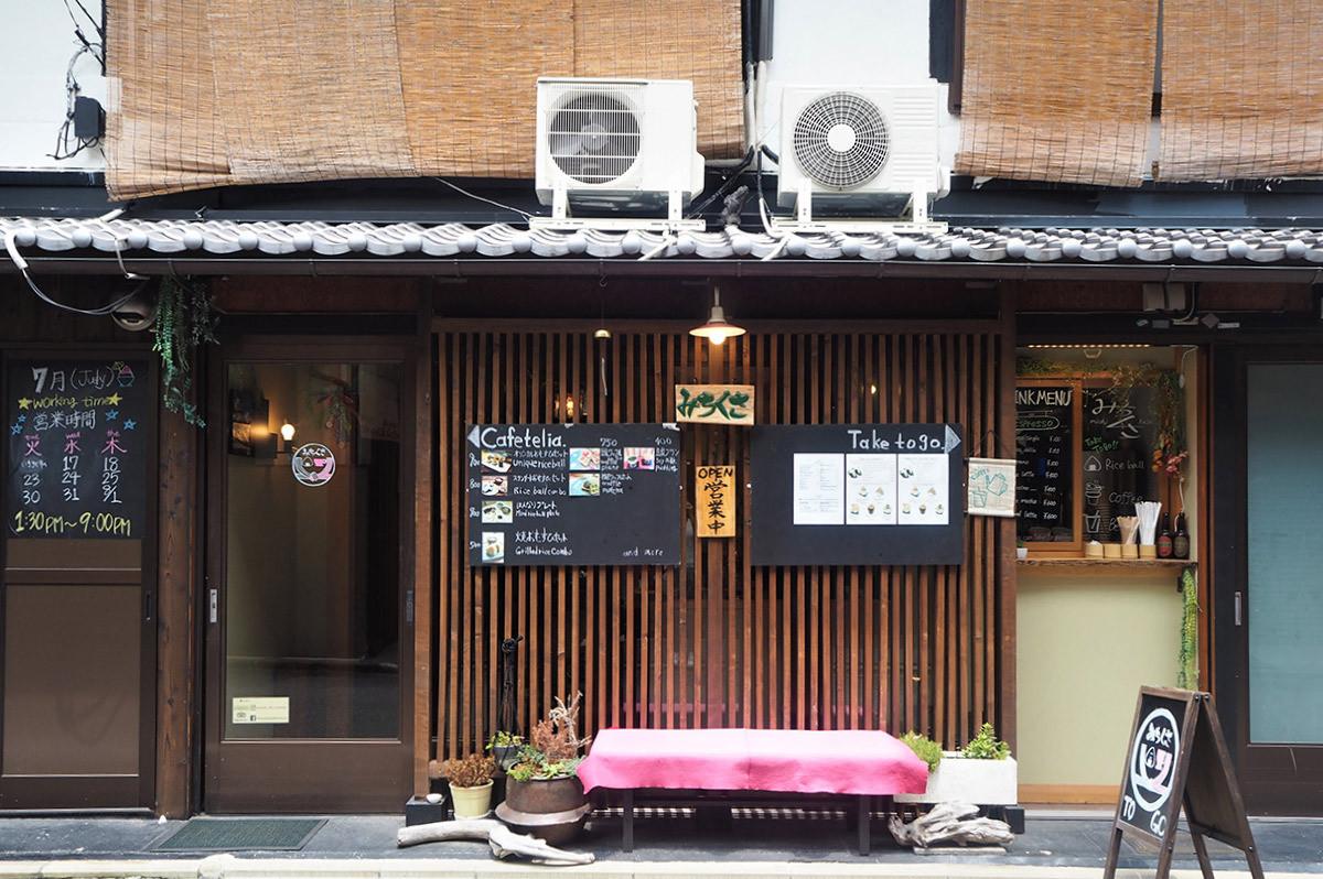 omusubi_cafe-1