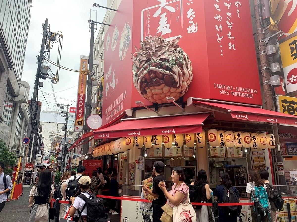 大阪美食 在道頓堀肚子有點小餓的時候就來這裡!『章魚燒十八番 道頓堀店(たこ焼十八番 道頓堀店)』大阪人也愛的酥脆新口感章魚燒店