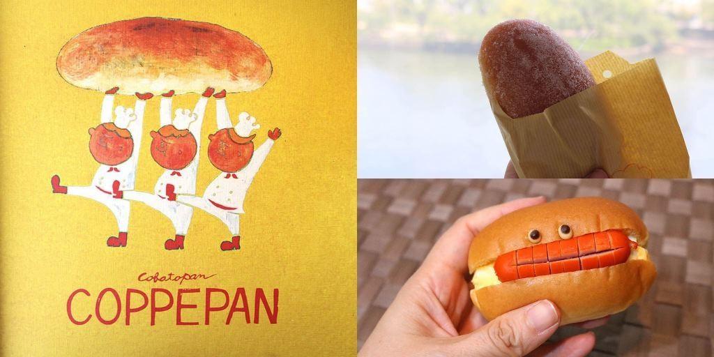 大阪美食 天滿橋|在天滿橋『COBATOPAN FACTORY(コバトパン工場)』品嘗懷舊的熱狗麵包!