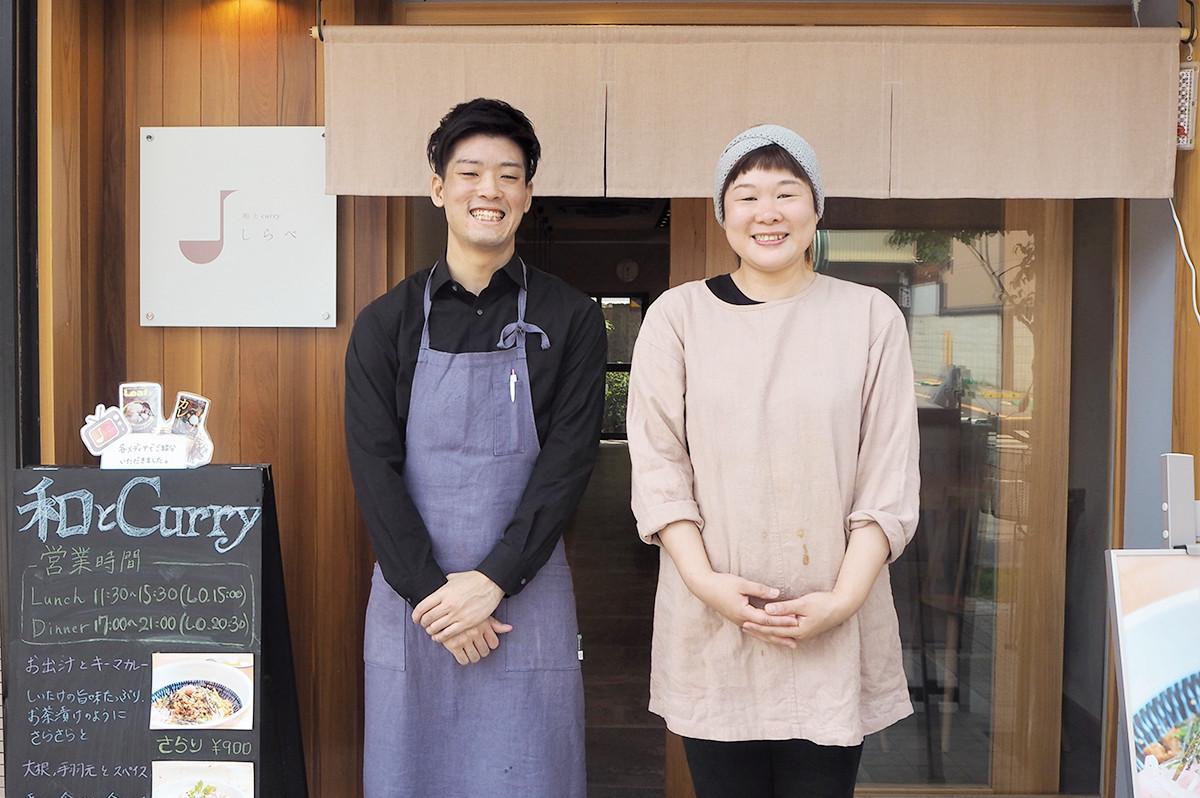 京都美食 在位於京都川端二條的『和式咖喱 和弦美(和とcurry しらべ)』品嘗湯頭×辛香料合奏的新食感咖哩