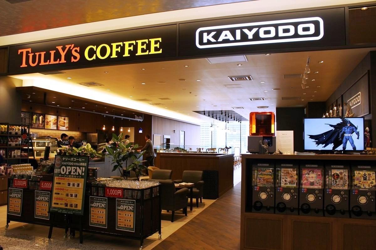 大阪咖啡廳 首次與模型製作公司『海洋堂』合作!『TULLY'S COFFEE KAIYODO 大丸心齋橋店』新開幕