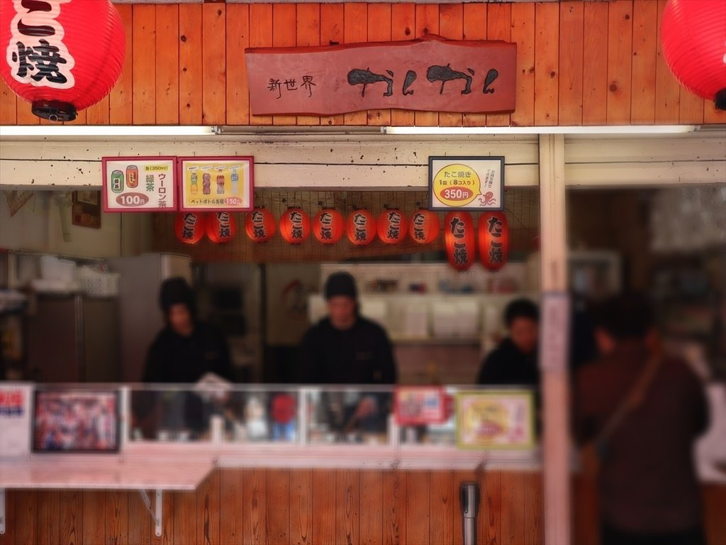 大阪美食 位於觀光景點的鬧區,高CP值章魚燒!新世界『KANKAN(かんかん)』
