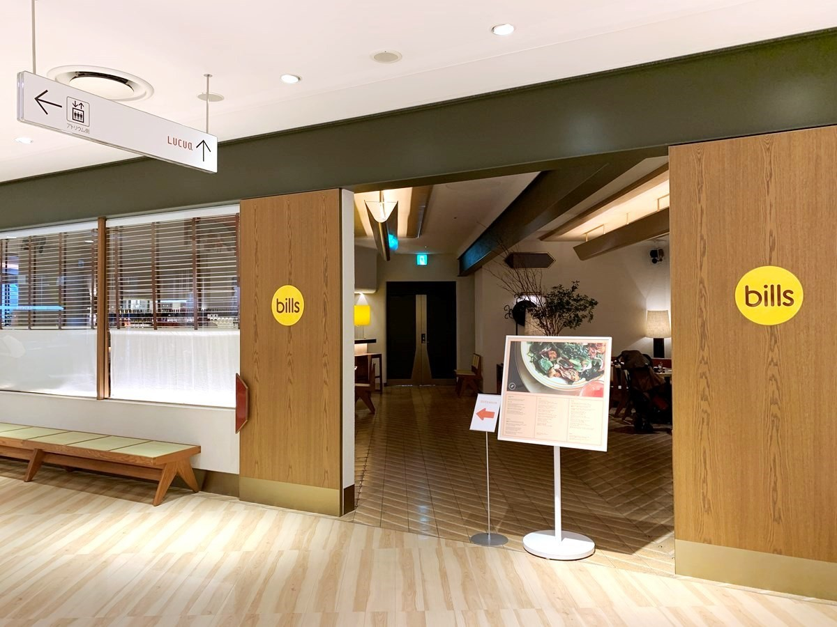 大阪美食|『bills 大阪』限定!享用開幕2週年紀念早餐全餐,度過奢華的早晨時光