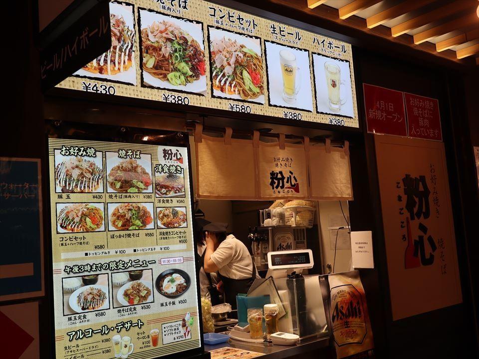 大阪美食|大阪人的最愛!梅田『阪神百貨店』的美食街『SNACK PARK(スナックパーク)』