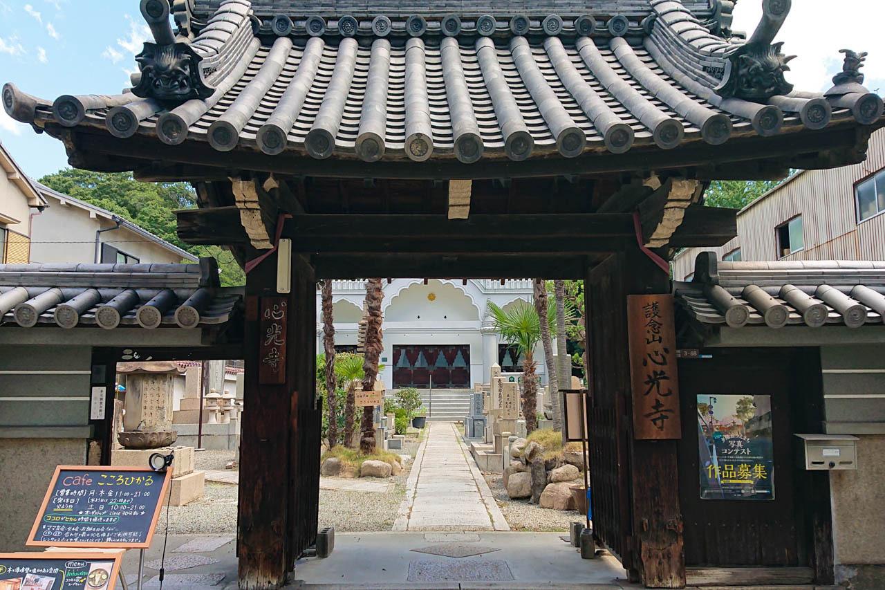 大阪美食|寺廟和尚所製作的暖心湯咖哩!下寺町『cafe  cocorohikaru(cafeこころひかる)』