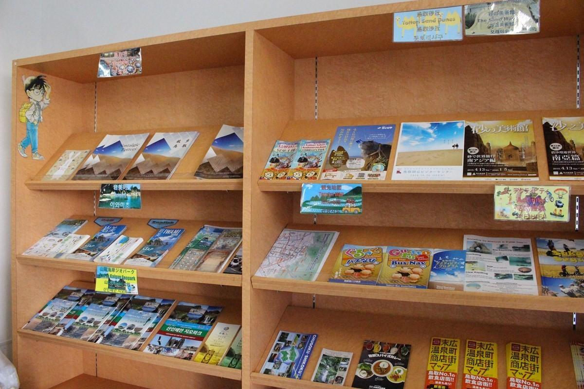 各言語に対応した観光パンフレット