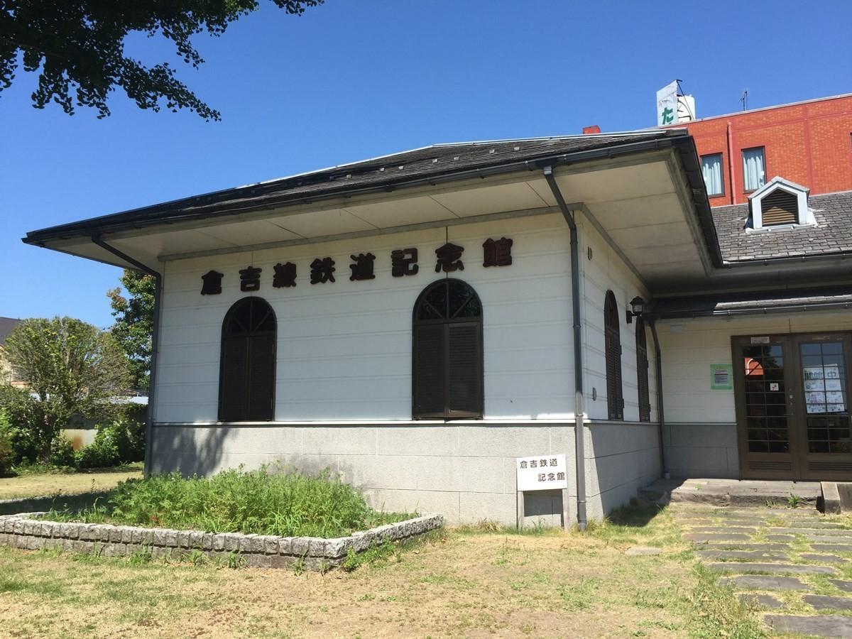 s-鉄道記念館1