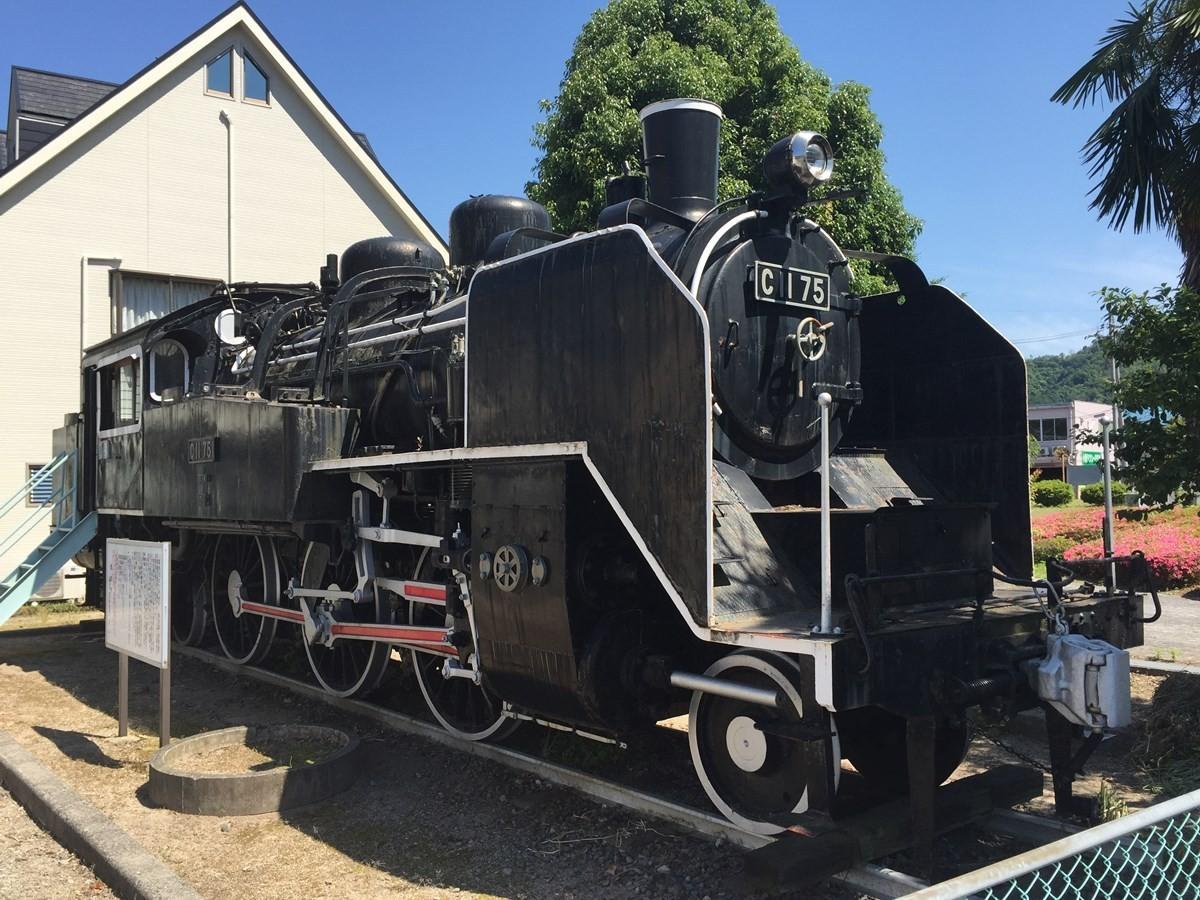 「C1175蒸汽火車頭(C1175蒸気機関車)」